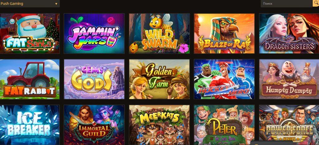 play-fortuna-push-gaming