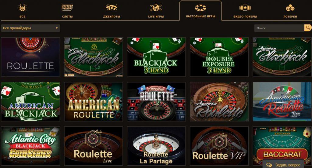 Азартные игры определение